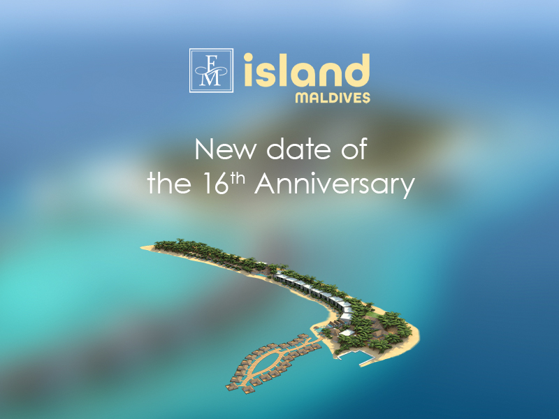 Date of the 16th Anniversay